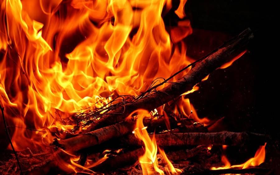 پسند کی شادی کرنے پر لڑکی کے بھائیوں نے لڑکے کے گھروں کو آگ لگا دی