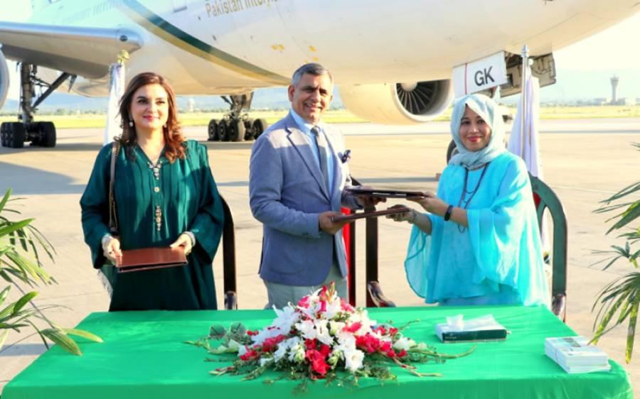 پی آئی اے اور پاکستان کیلئے بڑا اعزاز ، اقوام متحدہ کی ویمن ایجنسی کے ساتھ بڑا معاہدہ طے پا گیا