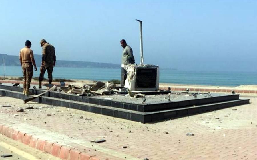 گوادر کی میرین ڈرائیو پر نصب بانی پاکستان کا مجسمہ تباہ کر دیا گیا