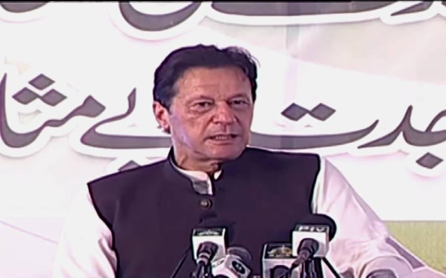 وزیر اعظم نے کراچی سرکلر ریلوے کا سنگ بنیاد رکھ دیا