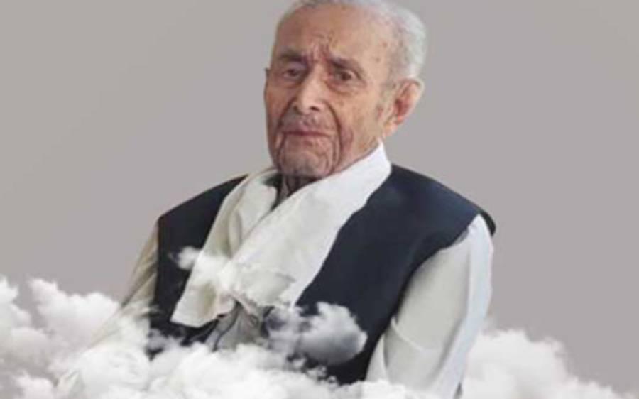 پاک فوج کے معمر ترین ریٹائرڈ افسر 103 برس کی عمر میں انتقال کر گئے