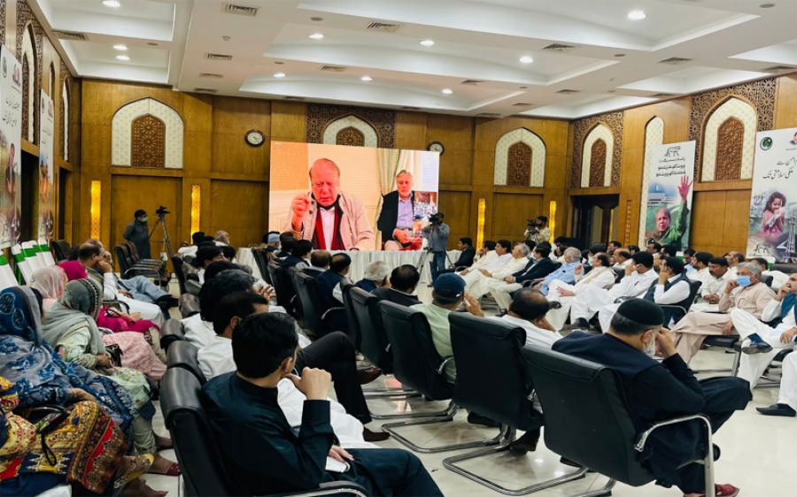 ' ہم مفاہمت کیلئے تیار ہیں' سابق وزیر اعظم نواز شریف نے بڑا اعلان کردیا