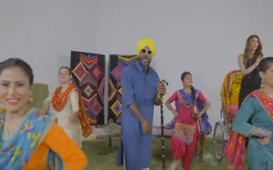 کرس گیل کے  گانے' پنجابی ڈیڈی'  کی ویڈیو ریلیز کردی گئی