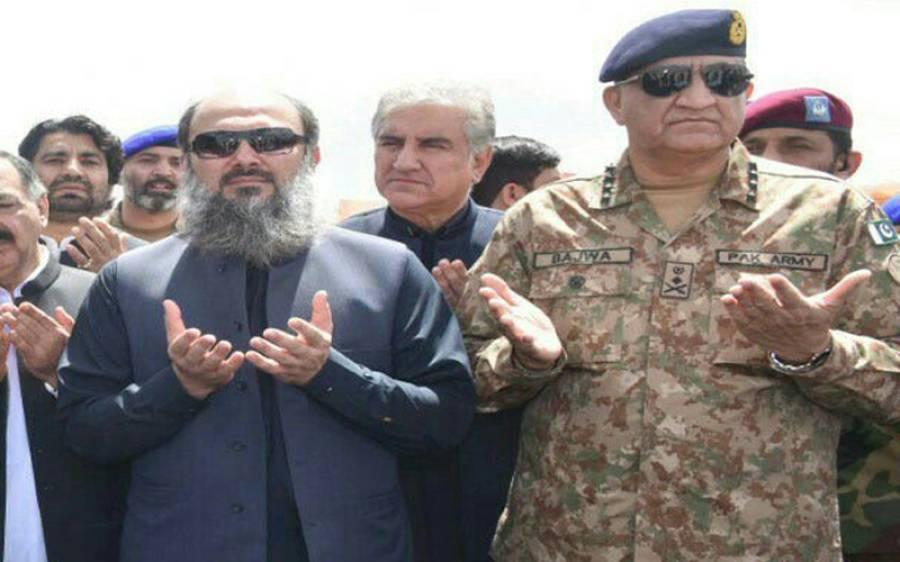 پاکستان کی ترقی بلوچستان سے جڑی ہے، آرمی چیف