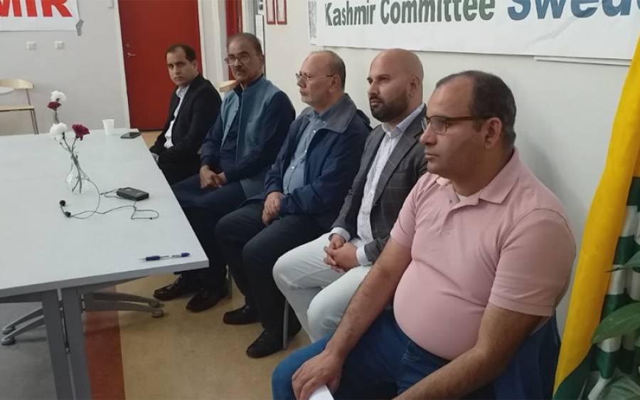 کشمیرکمیٹی سویڈن کا حریت رہنما سید علی گیلانی کے مشن کو جاری رکھنے کا عزم