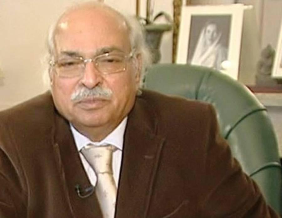 سابق ہائی کمشنر واجد شمس الحسن برطانیہ میں انتقال کرگئے