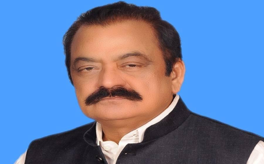 لاہور سے چیچہ وطنی رقم کی ٹرانسفر تو منی لانڈرنگ نہیں ہوتی ، رانا ثناءاللہ