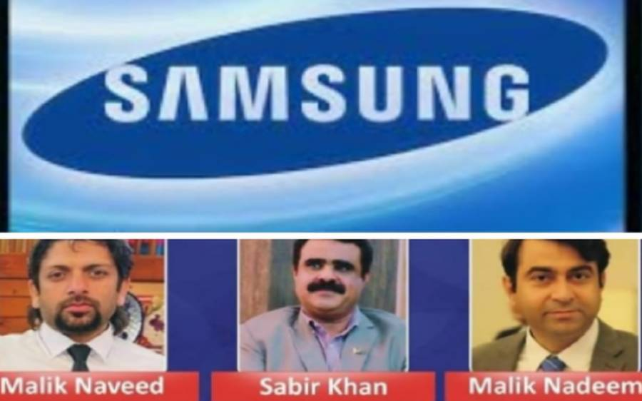 سام سنگ نے پاکستان میں ٹیلی ویژن مینو فیکچرنگ پلانٹ لگانے کا فیصلہ کرلیا