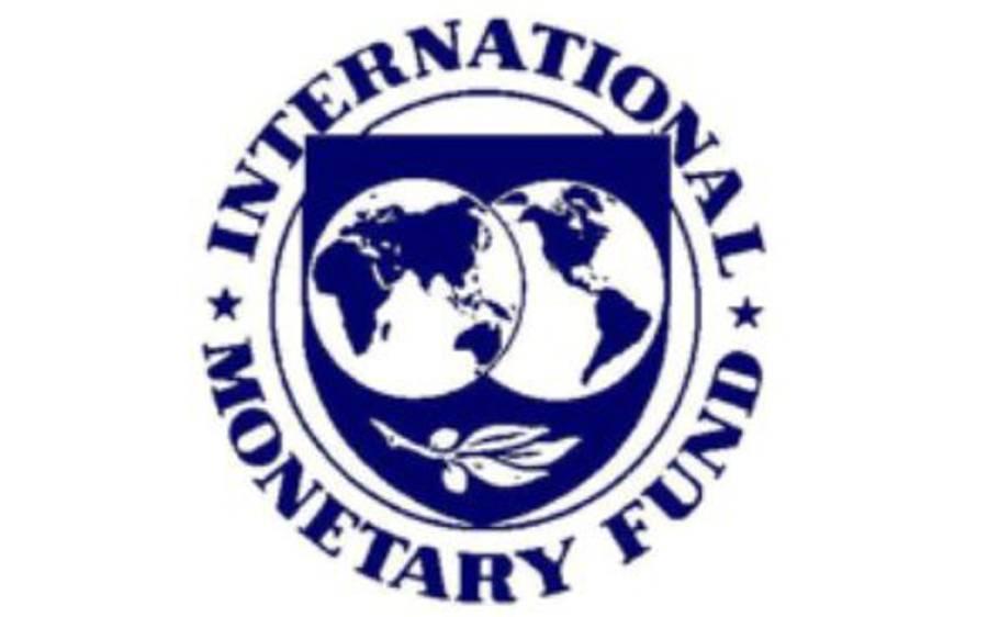 آئی ایم ایف نے پاکستان سے چینی سمیت 7 اشیا پر سبسڈی ختم کرنے کا مطالبہ کردیا