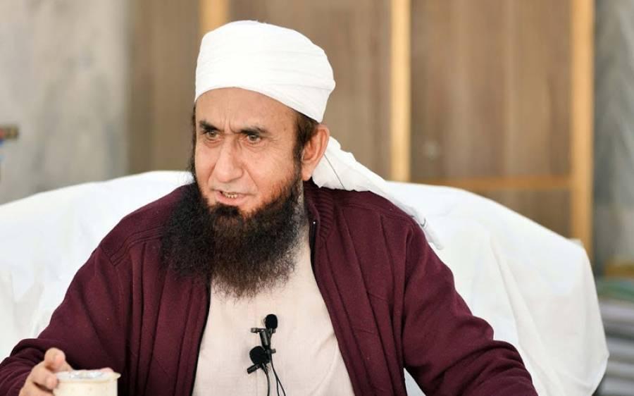 دوسری شادی کی خبریں، مولانا طارق جمیل خود میدان میں آگئے، اعلان کردیا