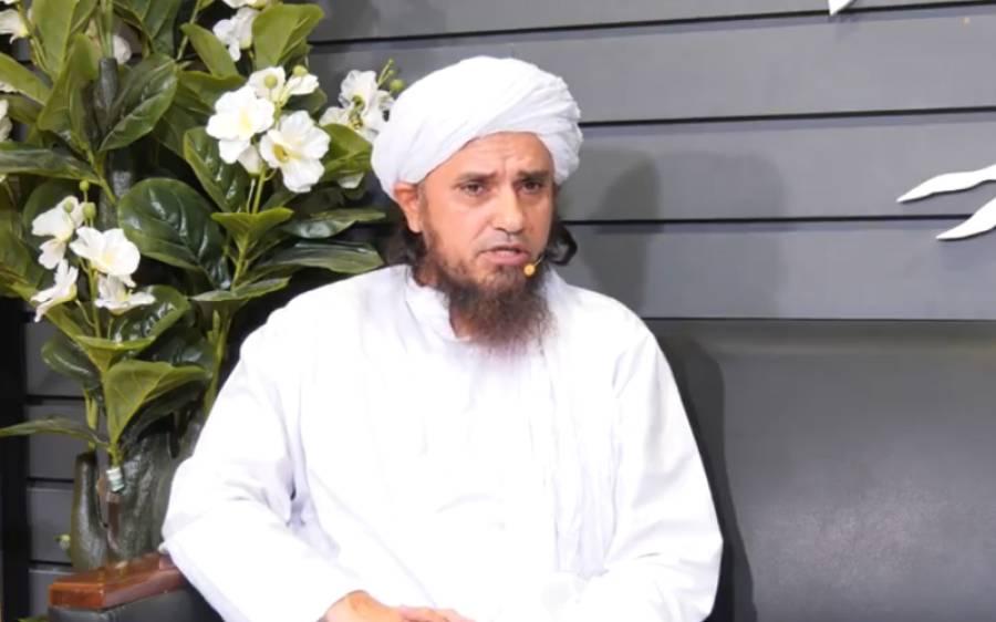 مولانا طارق جمیل کے بعد مفتی طارق مسعود بھی وزیراعظم کے گرویدہ ہو گئے ، عمران خان سے علماء کی ملاقات کا ایسا احوال بیان کردیا کہ ہر کوئی دنگ رہ جائے
