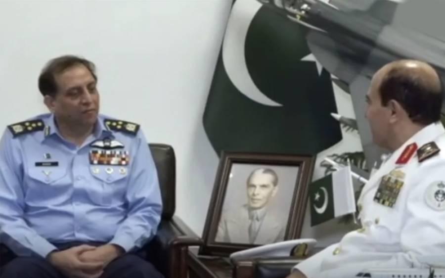 سعودی رائل نیول فورسز کے کمانڈر کی پاک فضائیہ کے سربراہ سے ملاقات ، کیا گفتگو ہوئی ؟جانئے