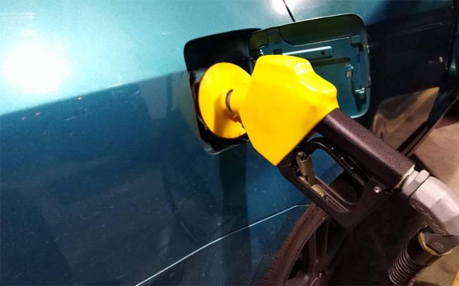 بھارت میں پٹرول کی قیمت بلند ترین سطح پر جا پہنچی ، کتنے روپے فی لیٹر میں فروخت ہو رہاہے ؟ جانئے