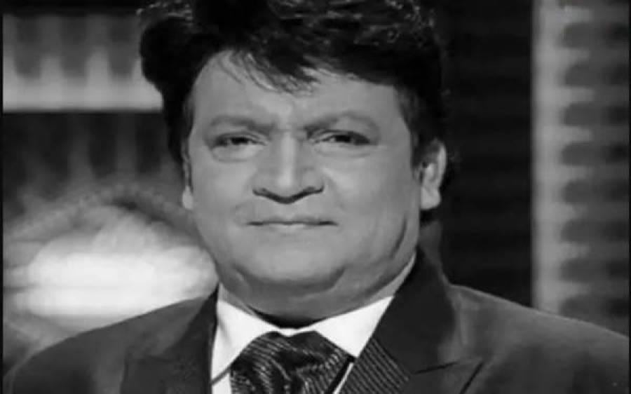 کراچی میں کونسی چیز عمر شریف کے نام سے منسوب کرنے کا اعلان کر دیا گیا؟ جانئے