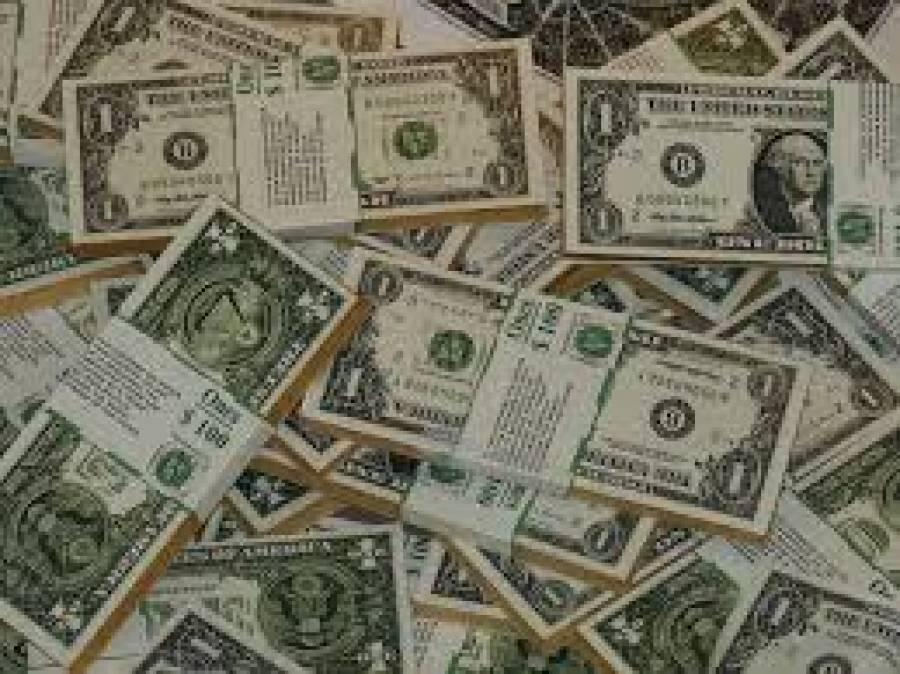 کاروبار کے اختتام پر ڈالر کی قیمت میں اضافہ