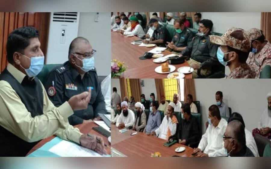 ایڈیشنل ڈپٹی کمشنر عمرکوٹ سید کبیر نے12 ربیع الاول کے حوالے سے اہم ہدایات جاری کردیں