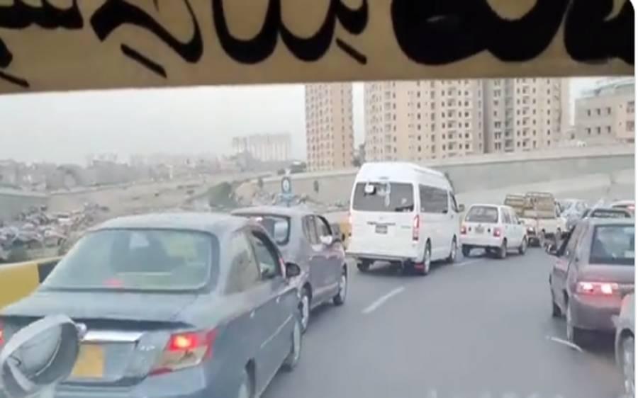 ٹریفک جام کے دوران ایمبولینس کو راستہ دینے کی یہ ویڈیو پاکستان کے کس شہرکی ہے؟ جان کر آپ بھی داد دیں گے