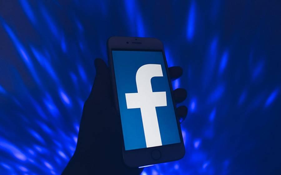 فیس بک کی بندش ، اصل میں ہوا کیا تھا اور یہ ڈی این ایس کیا ہے؟ حقیقت سامنے آگئی