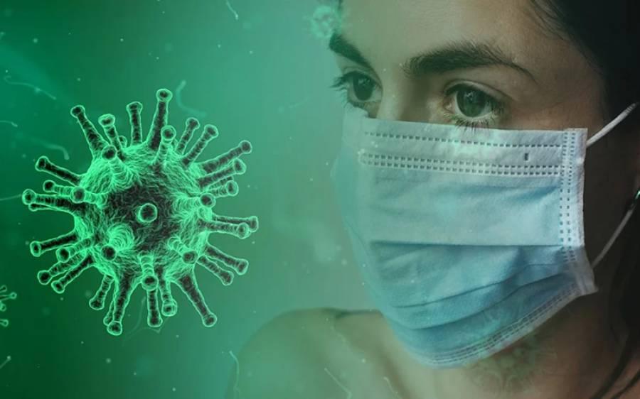 کیا کورونا وائرس کے پھیلاﺅ میں امریکی سائنسدانوں کا ہاتھ ہے؟ ایسی دستاویزات سامنے آگئیں کہ ہنگامہ برپا ہوگیا