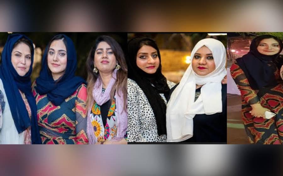 """جدہ میں نوشین وسیم کی میزبانی میں """"پاکبان"""" اور """"پاکستان جرنلسٹس فورم""""  کے اعزاز میں عشائیہ"""