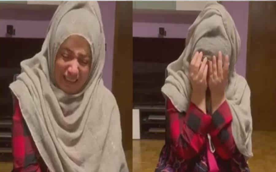 عمر شریف کی بیوہ زریں غزل اپنی عدت کہاں پوری کریں گی؟ خود ہی اعلان کردیا