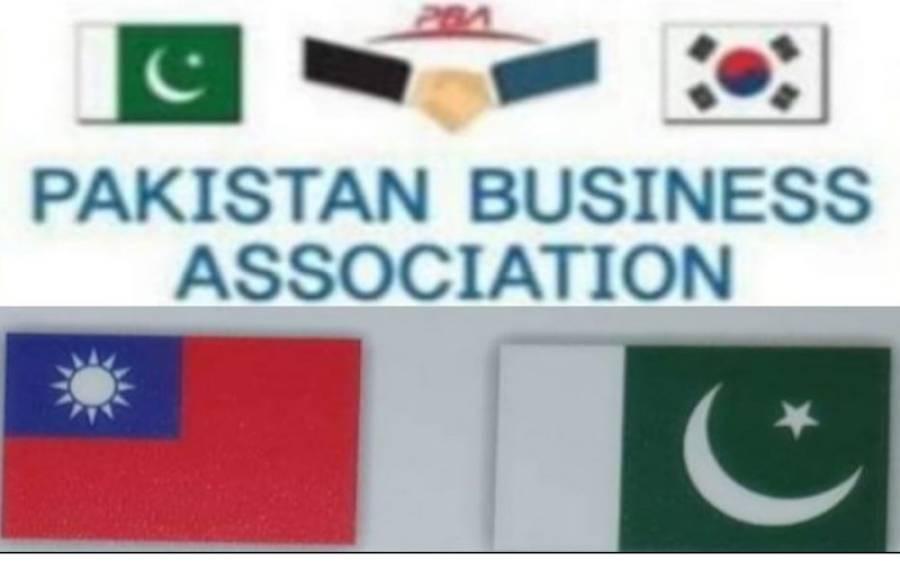 پاکستان بزنس ایسوسی ایشن کوریا کو انٹرنیشنل فورم بنانے کا عزم