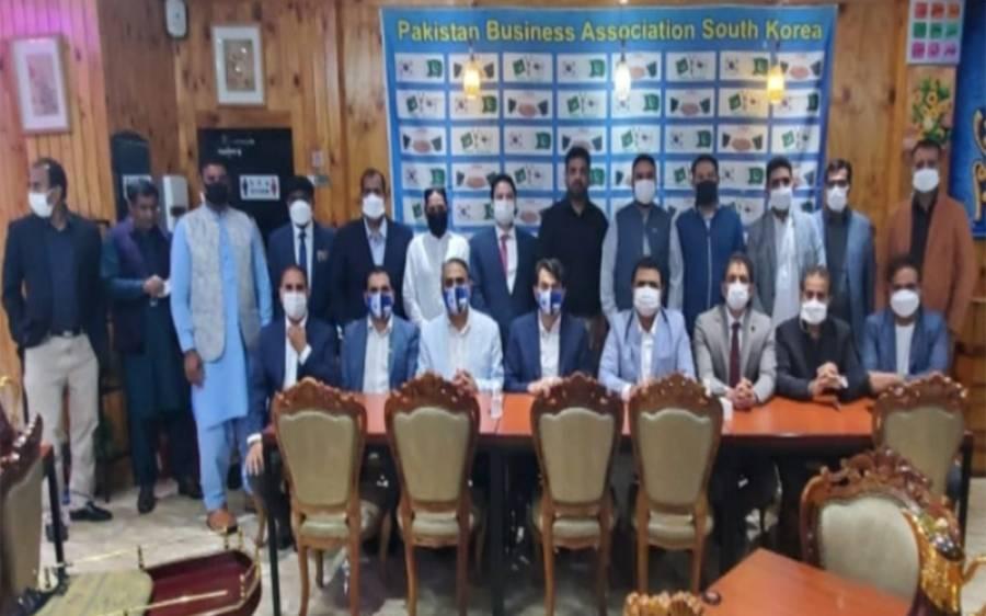 پاکستان بزنس ایسوسی ایشن کوریا کی نئی کابینہ کی پہلی میٹنگ