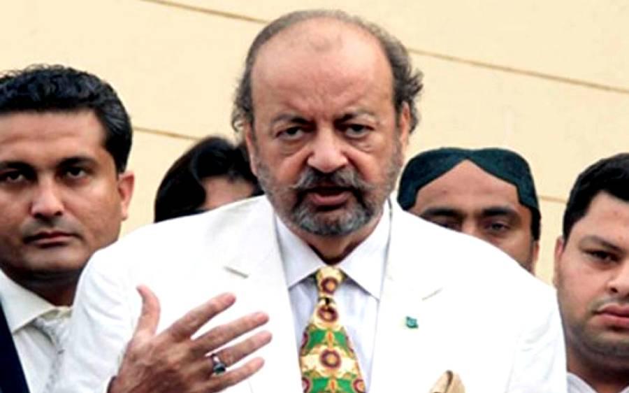 آمدن سے زائد اثاثہ جات کیس، سندھ ہائیکورٹ نے آغا سراج درانی و دیگر8ملزموں کی درخواست ضمانت مسترد کر دی