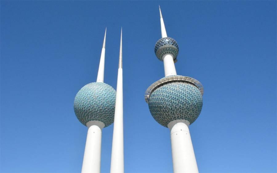 کویت نے خواتین کو بڑی خوشخبری سنا دی، کس شعبے میں کام کرنے کی اجازت مل گئی؟ جانئے