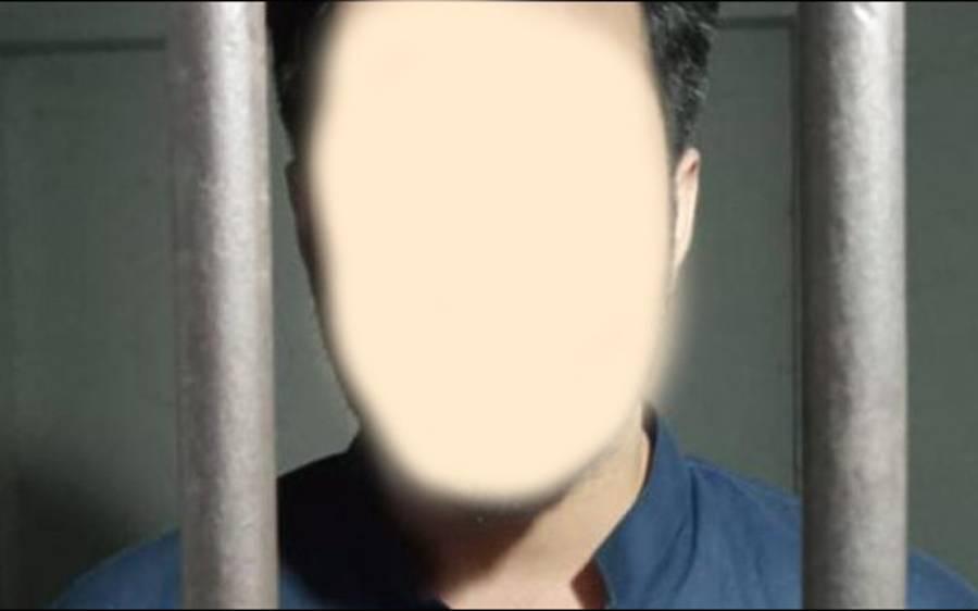 ویڈیو بنا کر نرس کو بلیک میل کرنے والے ڈاکٹر کو سخت سزا دے دی گئی