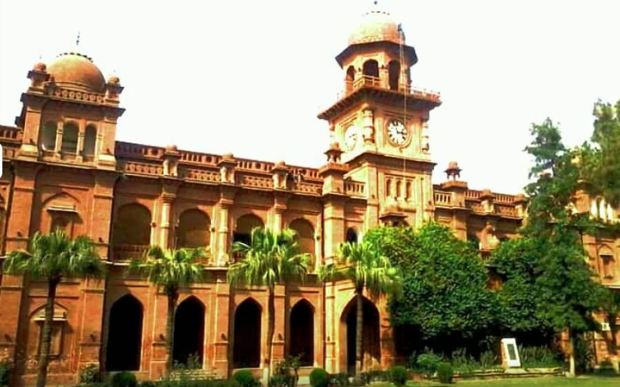 پنجاب یونیورسٹی میں پی ایچ ڈی میں داخلے کے خواہشمند تمام طلبہ انٹری ٹیسٹ میں فیل