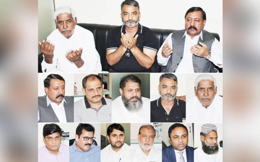 محسن قوم ڈاکٹر عبدالقدیر خان کی یاد میں دبئی میں تعزیتی ریفرنس کا انعقاد