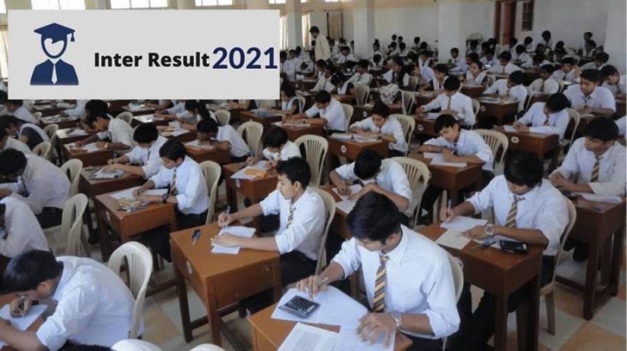 پنجاب کے تعلیمی بورڈزآج انٹرمیڈیٹ کے نتائج کا اعلان کریں گے