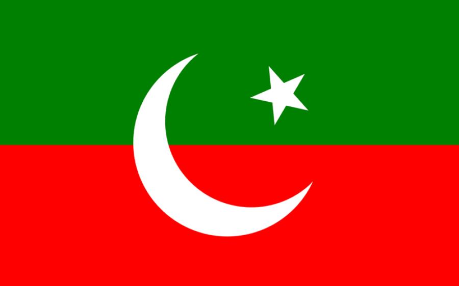 پاکستان تحریک انصاف نے این اے 133 سے اپنے امیدوار کے نام کا اعلان کردیا