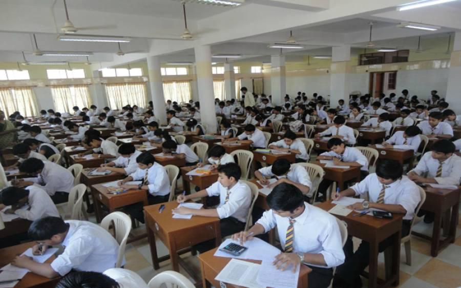 انٹرمیڈیٹ کے نتائج کا اعلان، ملتان بورڈ میں 48 طلبہ کے 100 فیصد نمبر، باقی بورڈز کا کیا حال رہا؟