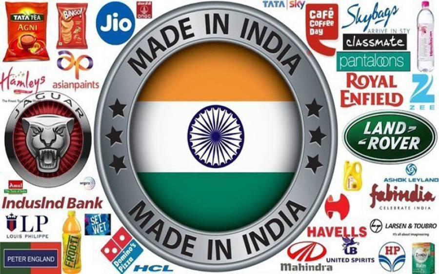 عرب ممالک میں بھارت کے بائیکاٹ کی مہم، بڑی خبر آگئی