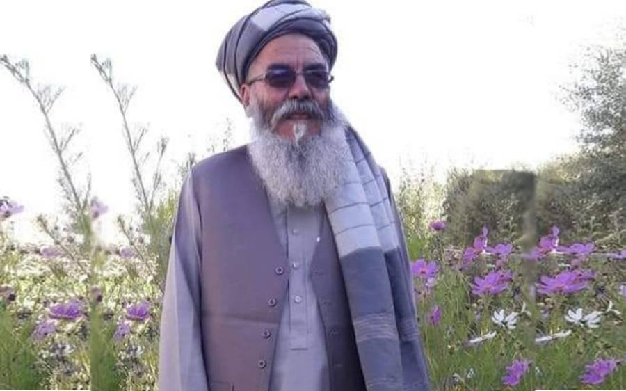 اشرف غنی دور کے اہم رہنما کو قتل کردیا گیا