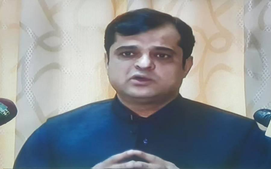 'پی ڈی ایم کا چہلم کوئٹہ میں منائیں گے ،جام کمال بلوچستان کے وزیر اعلیٰ ہیں اور رہیں گے '