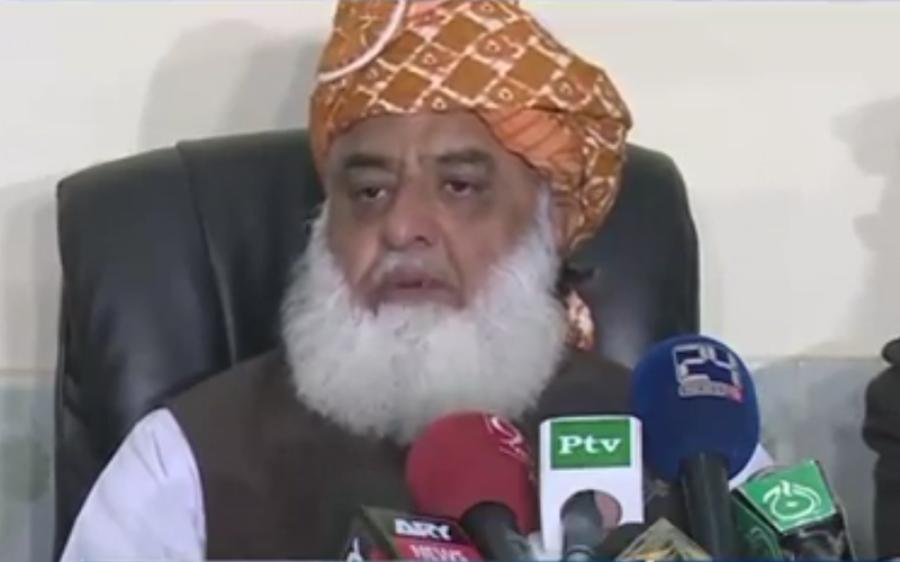 پشاور میں جمعیت علما اسلام کا جلسہ، مولانا فضل الرحمن حکومت پر برس پڑے