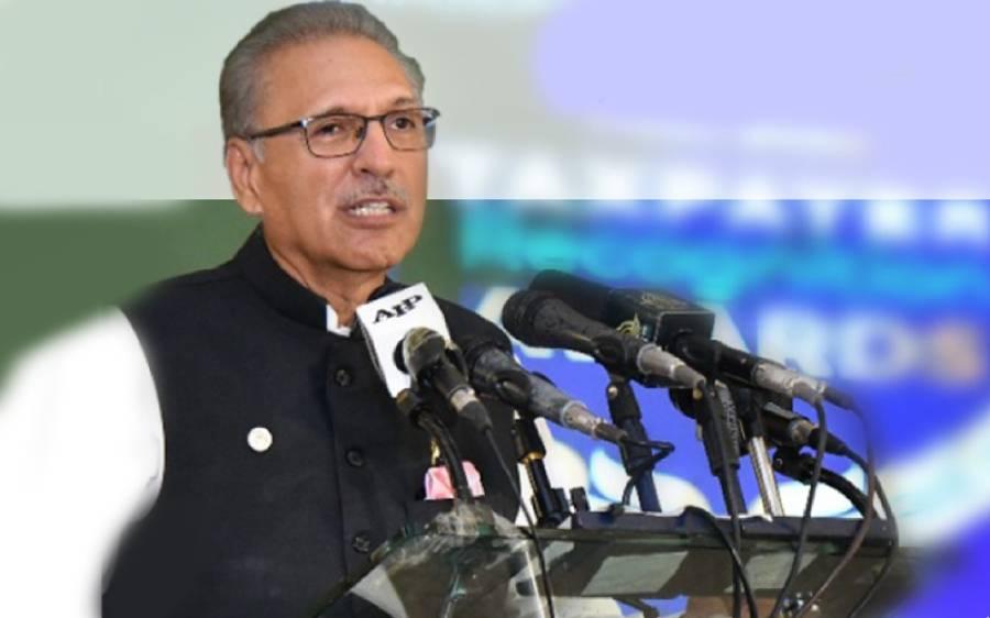 پاکستان ترقی کے راستے پر گامزن ، ترقی اور خوشحالی کیلئے ٹیکس ادائیگی کے کلچر کو عام کرنے کی ضرورت ہے:صدر مملکت