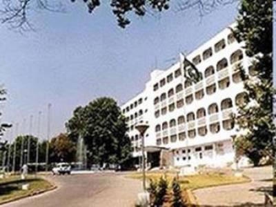 غیر قانونی ڈرون حملہ ،معاملہ سفارتی سطح پر اٹھائیں گے:دفترِ خارجہ