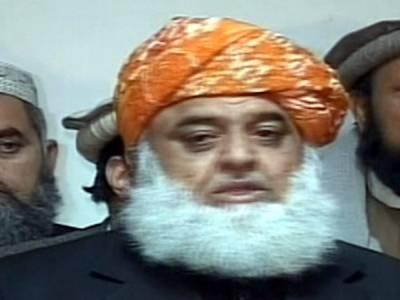 نیٹو سپلائی ،پارلیمنٹ کا ہر فیصلہ سپریم ہے:فضل الرحمان
