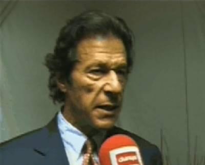 نیٹو سپلائی کی بحالی کی مذمت ، ڈالروں کے عوض عوام کاخون بیچاگیا، نواز شریف کے ساتھ احتجاج نہیں کریں گے : عمران خان