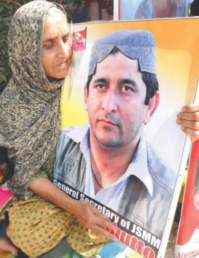 جئے سندھ متحدہ محاذ کے مظفر بھٹو کی نماز جنازہ اداکردی گئی