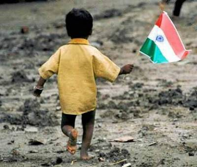 بھارتی شہرالہ آباد میں بم دھماکہ، چاربچوں سمیت پانچ افراد جاں بحق