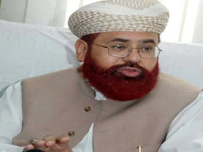 عدالت نے حامد سعید کاظمی کی بریت کی درخواست مسترد کردی