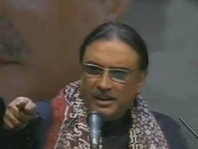 صدرنے سندھ اور بلوچستان کے حوالے سے اہم اجلاس طلب کرلیا