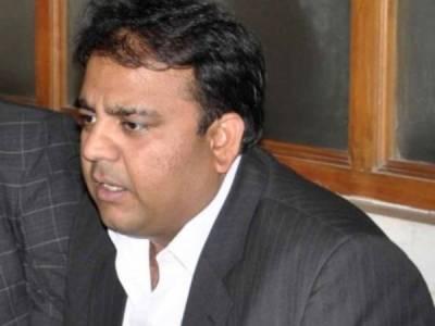 چیف الیکشن کمشنر کی تعیناتی، حکومت نے مسلم لیگ ن کے بھیجے گئے نام مسترد کردیئے