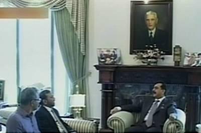 ایم کیوایم کے وفد کی وزیراعظم سے ملاقات، سندھ میں جاری ترقیاتی منصوبوں پر تبادلہ خیال