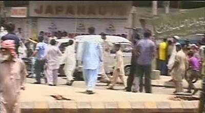 دو تاجربھائیوں کا اغواء، کراچی میں تاجربرادری کا احتجاج